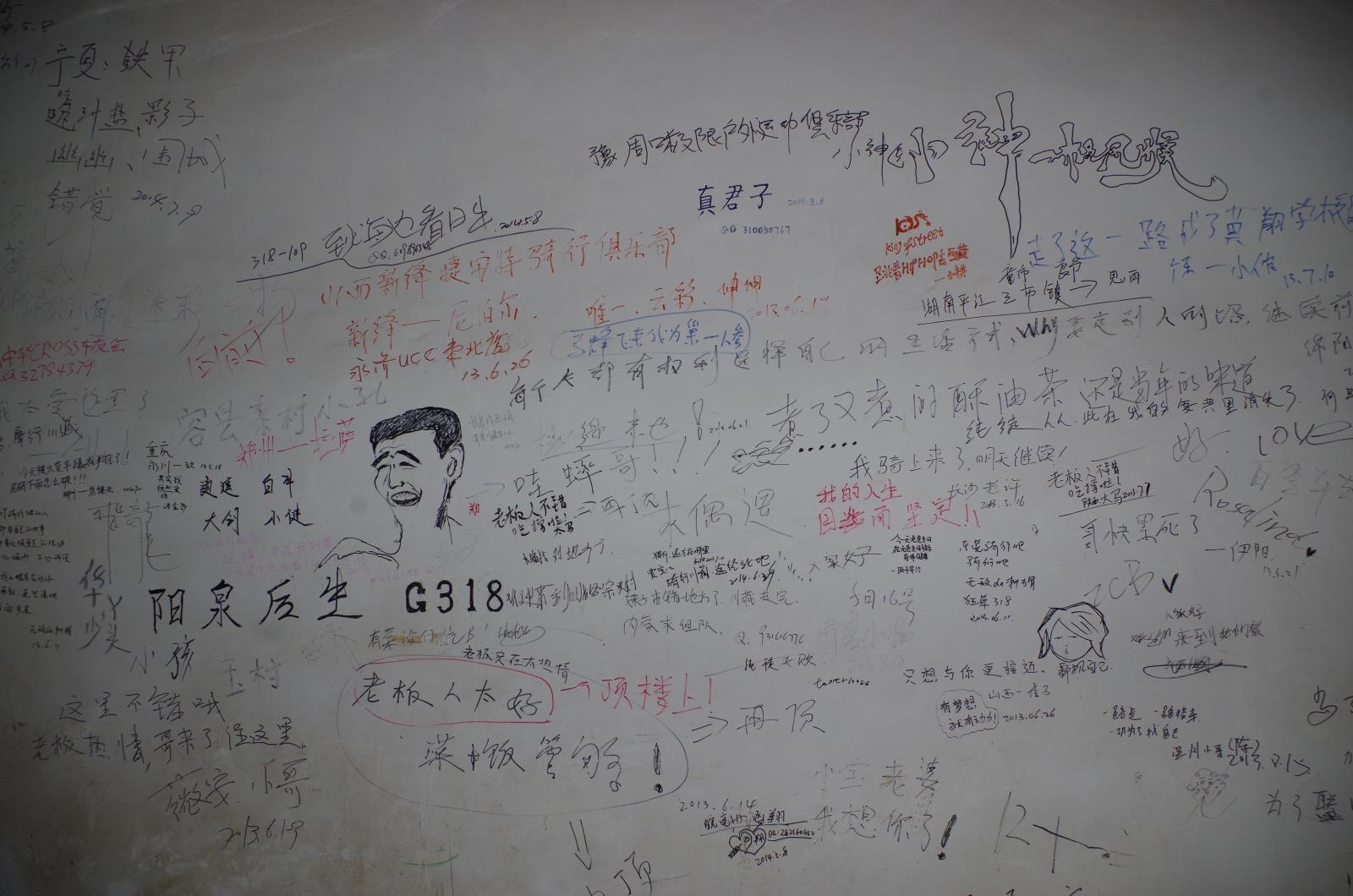 旅店墙壁涂鸦