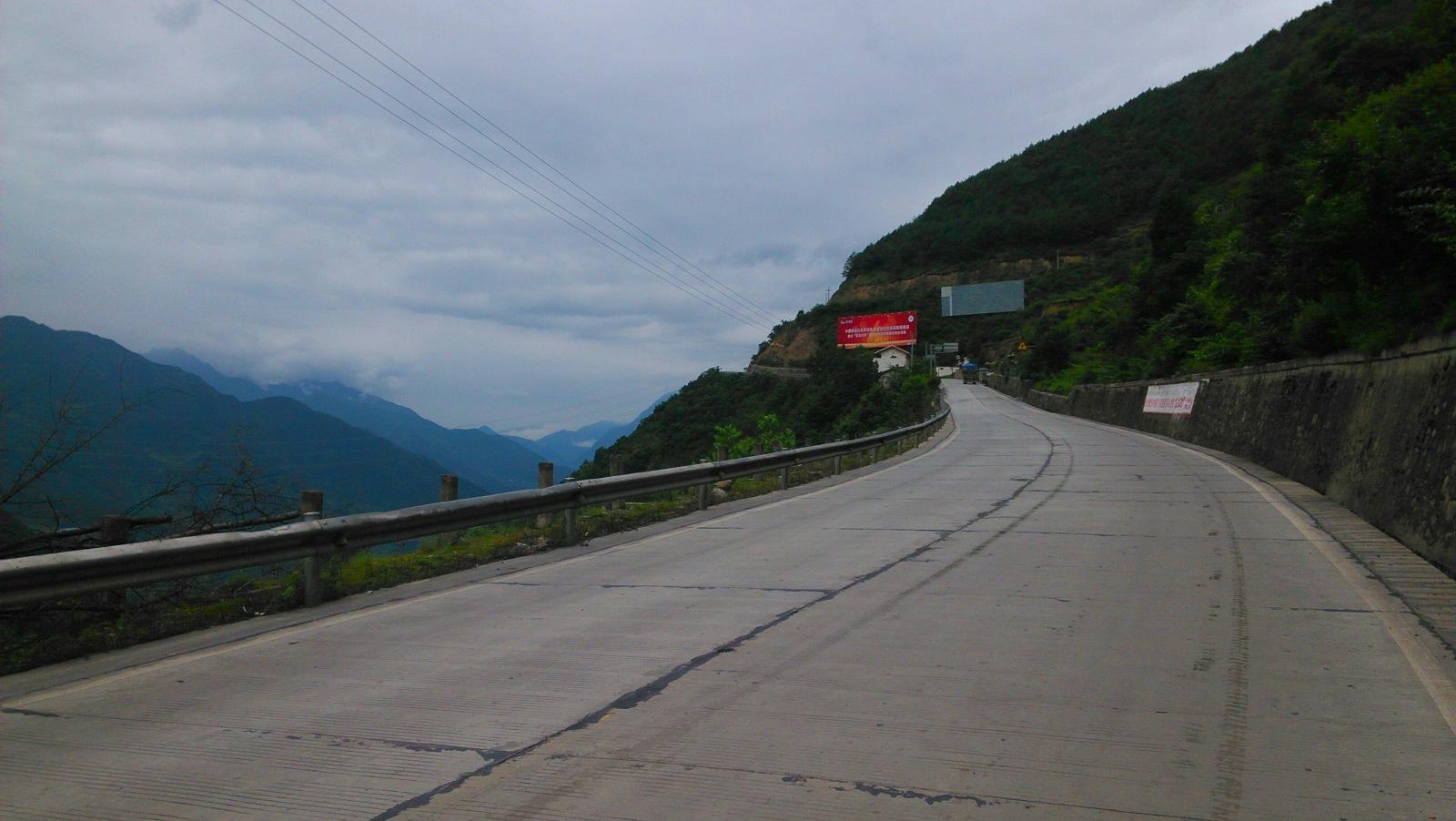 其实我以为过了二郎山隧道就全部是下坡的,没想到又是上坡……希望不要太长:-)