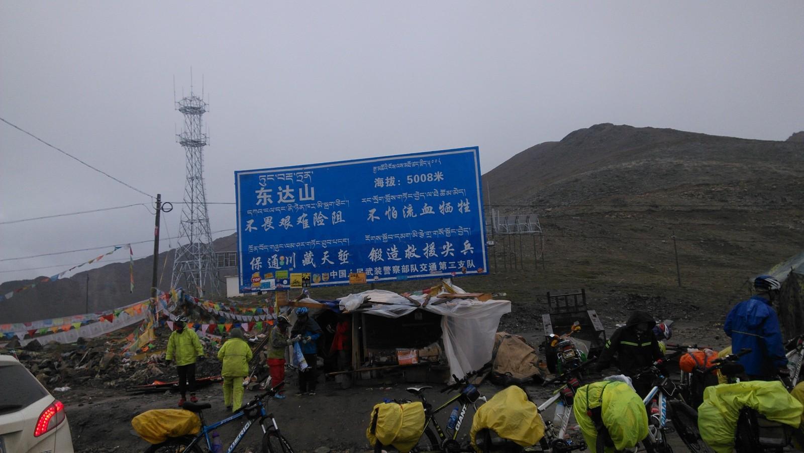 东达山山顶,今天就是爬这玩意儿来着:D注意最左边的路人甲
