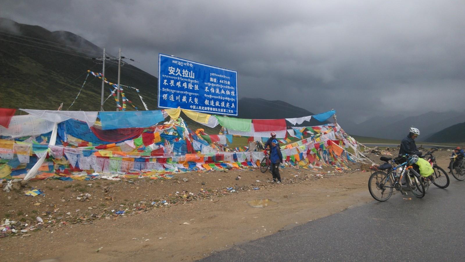 安久拉山,今天的爬坡算是完了
