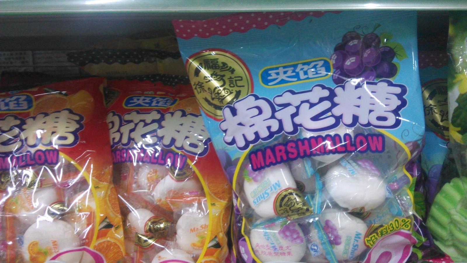 你就是,我心中的棉花糖,嘎嘎,谁想吃:D